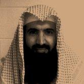 Picture of Ali Saleh al-Marri