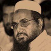 Picture of Hafiz Mohammad Saeed